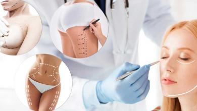 Cerrahi Operasyonlar Arasında En Çok Tercih Edilenler
