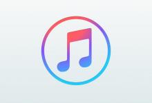 Apple Music Nedir ve Uzaktan Nasıl Yönetilir?